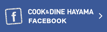 COOK&DINE HAYAMA FACEBOOK