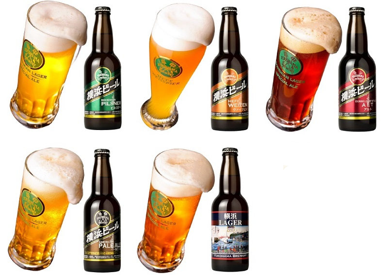 横浜ビールを5種類定番化!