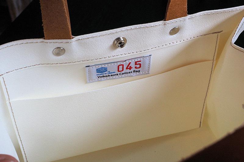 横濱帆布鞄 045とCOOK & DINE HAYAMAのコラボミニトート